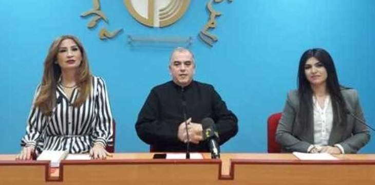 ندوة في المركز الكاثوليكي للاعلام عن الصعوبات المنزلية وكيفية معالجتها
