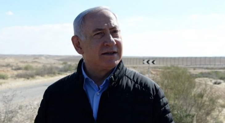 يديعوت أحرنوت: نتانياهو والجيش الإسرائيلي يسعيان لإنقاذ حماس منعا للحرب