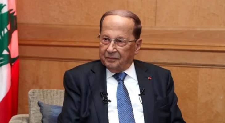 """مصادر الـ""""MTV"""": الرئيس عون قد يكون مستاء من عدم عقد اللقاء المالي ببعبدا"""