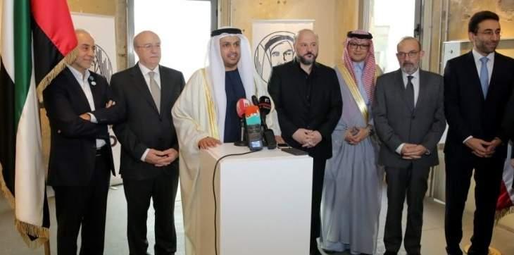 الشامسي: نحن محبون للبنان ونأمل أن نبارك لكم قريبا بولادة حكومة جديدة