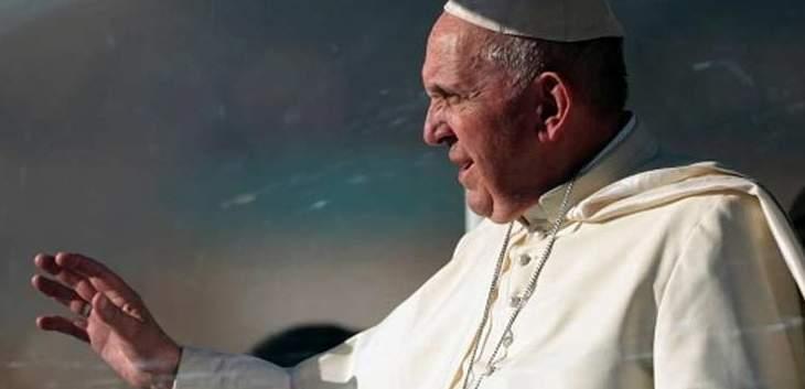 البابا من نافذة الخليج:  قراءة أكاديمية