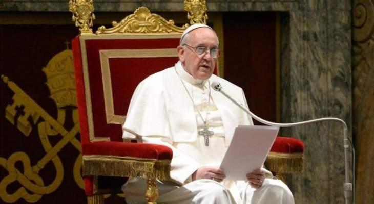 البابا في رسالة نهاية العام: حروب وأكاذيب شابت سنة 2017