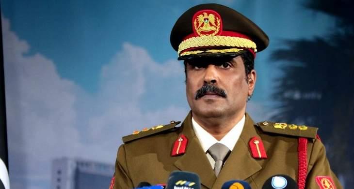 المتحدث باسم الجيش الليبي: العملية العسكرية لن تتوقف قبل تحقيق أهدافها