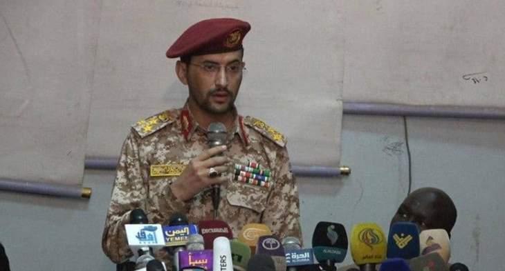 متحدث وزارة الدفاع بصنعاء: الصبر وضبط النفس لن يدوم طويلاً