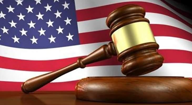 السجن 20 عاما لعنصر سابق بالاستخبارات الأميركية بتهمة التجسس لصالح الصين
