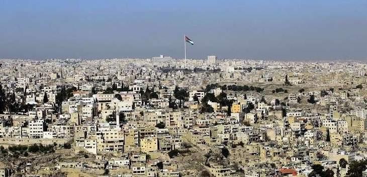الشارع الأردني يرفض مشاركة الأردن في مؤتمر البحرين الإقتصادي والحكومة لم تعلن موقفها بعد