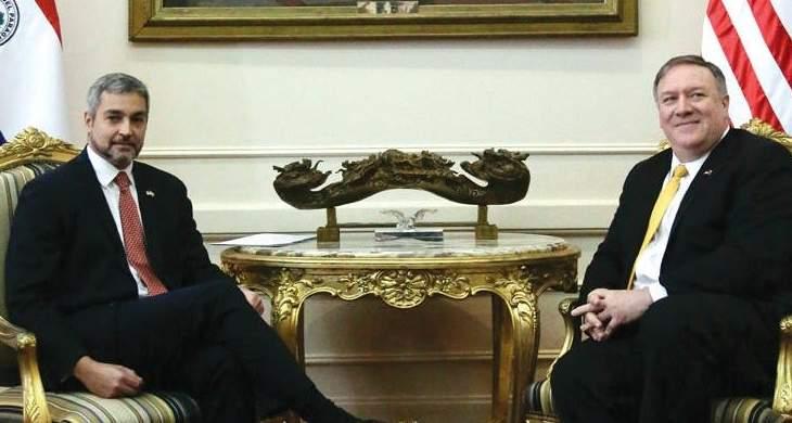 الجمهورية: أميركا تطالب الباراغواي بتسليمها متهماً بالارتباط بحزب الله