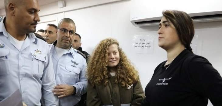 الإحتلال الإسرائيلي يهاب عهد التميمي ويماطل بمحاكمتها