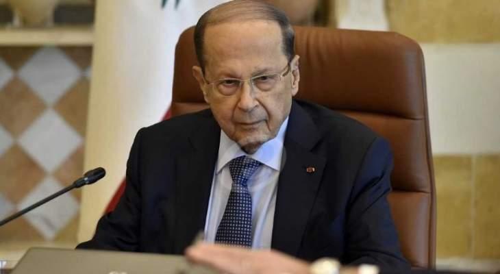 الانباء: محادثات عون وبوتين ستتناول قرار ترامب بشأن الجولان وارتداده على لبنان