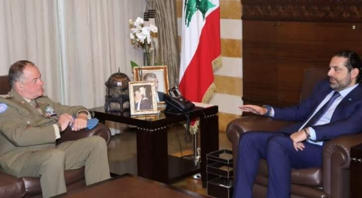الحريري: لبنان ملتزم بالكامل بالقرار 1701 ويتطلع إلى التمديد لليونيفيل