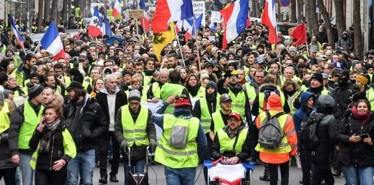 """داخلية فرنسا: 32 ألف شخص شاركوا باحتجاجات """"السترات الصفراء"""" وتوقيف 75 منهم"""