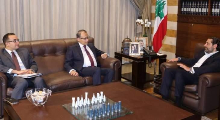 النجاري: مصر تدعم مساعي الحريري لإنجاز مهمته في أسرع وقت بما يحفظ استقرار البلد