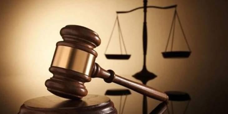 مجلس القضاء الأعلى نعى القاضي محمد محمود مكي: جهد للارتقاء برسالة القضاء