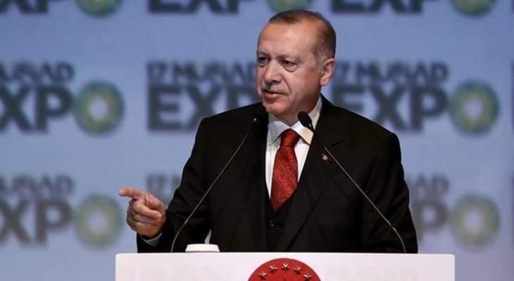 أردوغان يدين بشدة الهجوم الإرهابي على مسجدي نيوزيلندا