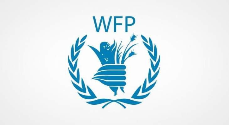 برنامج الأغذية العالمي: 20 مليون يمني يعانون أزمة غذائية