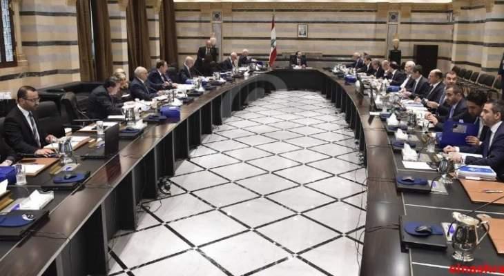 اوساط للراي: هل باتت الموازنة مفرَّغة من الجوانب الإصلاحية؟