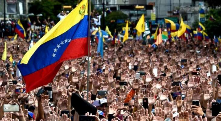المعارضة الفنزويلية تعلن بقاء فنزويلا في منظمة الدول الأميركية