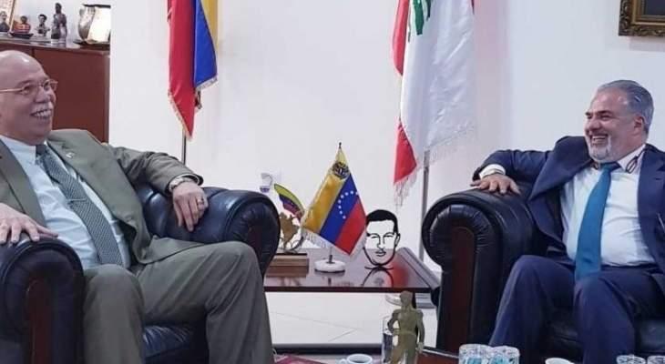 """عميد الخارجية في """"القومي"""" التقى سفير فنزويلا في لبنان"""