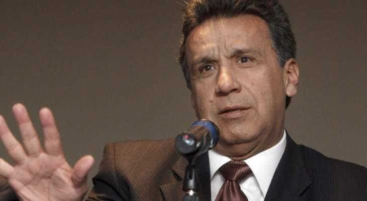 رئيس الإكوادور لينين مورينو يعلن رفض بلاده منح اللجوء السياسي لأسانج