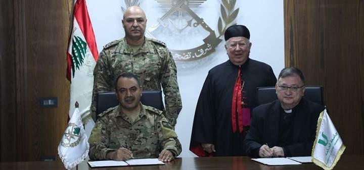 توقيع اتفاقية تعاون بين الجيش اللبناني وجامعة الحكمة