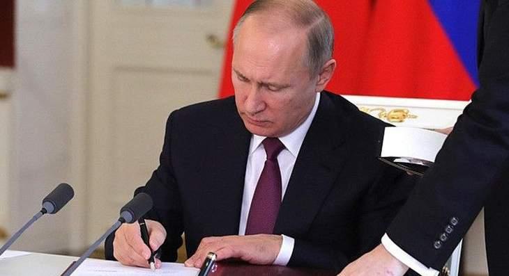 """بوتين وقّع مشروع قانون """"الإنترنت السيادي"""" الذي يسمح للسلطات بعزل إنترنت البلاد عن العالم"""