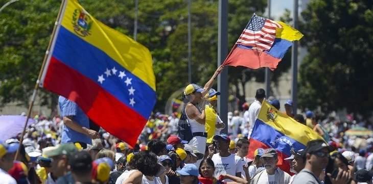 الكباش الدولي في فنزويلا انتهى عسكرياً وتفاعل سياسياً