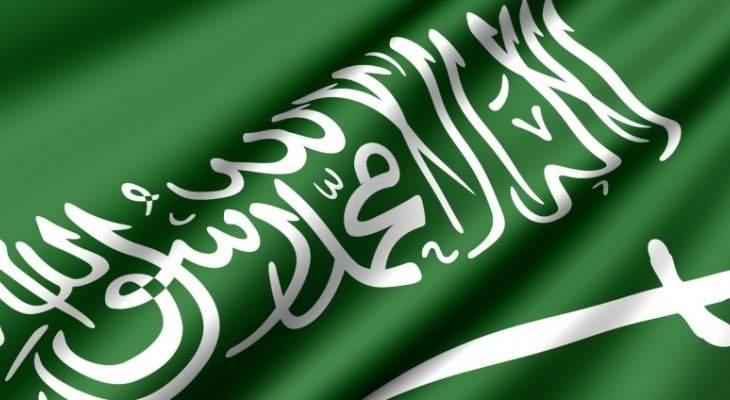 سفارة السعودية بنيوزيلاندا: اصابة أحد رعايانا بالهجوم على المسجد