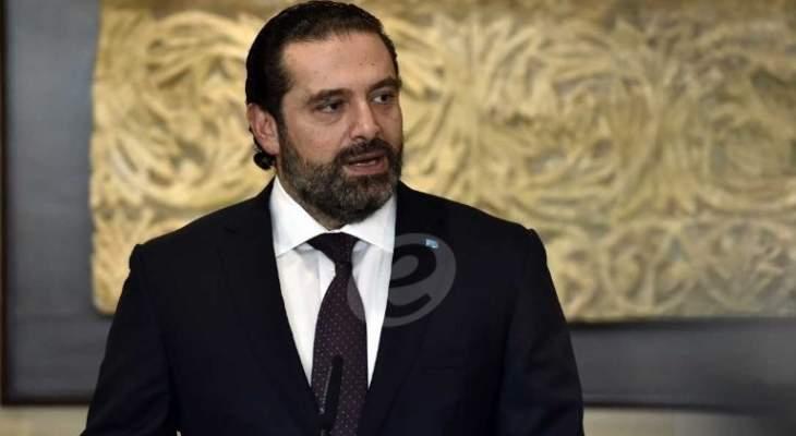 ٨ آذار: مبادرة رئاسية جدِّية لتوزير سُنّي «وسطي» بين حزب الله والحريري