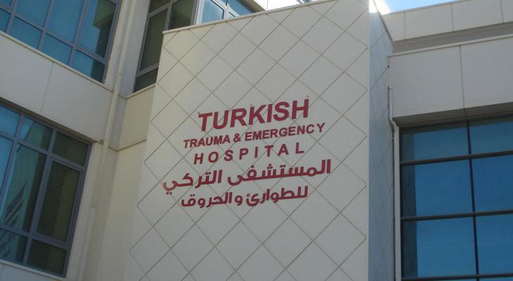 """هل يغادر """"المستشفى التركي"""" في صيدا غرفة """"العناية الفائقة"""" ليبدأ حياته"""