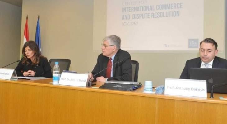 افتتاح مركز التجارة الدولية وحل النزاعات في جامعة الروح القدس