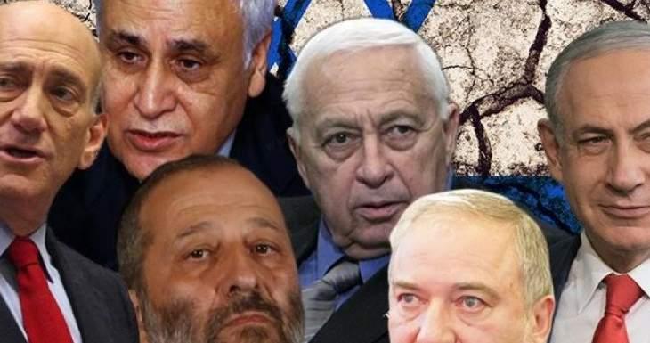 """تَبْييضُ الأَمْوال """"تُراثٌ"""" إِسرائيليٌّ ومِن مُكَمِّلاتِه الاتْجار بالجِنْس والقَرْصَنَة"""