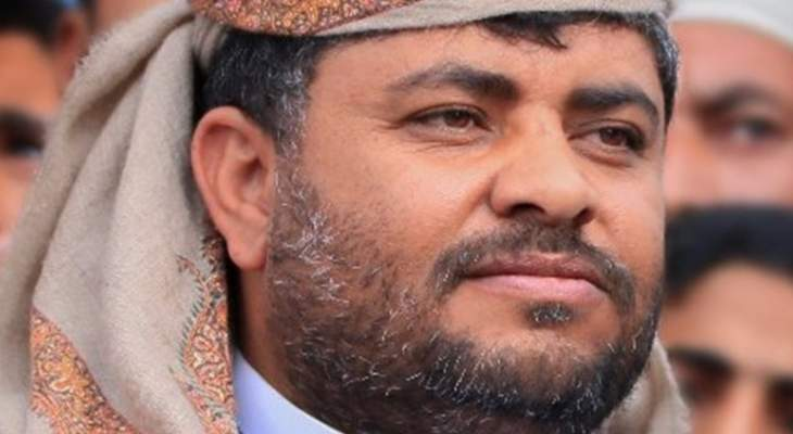 محمد الحوثي حول دعوة الرياض لقمتين عربية وخليجية: هي قمة المؤامرة السعودية