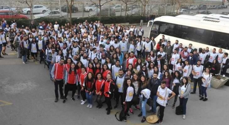جامعة الروح القدس الكسليك أقامت نشاطا رياضيا ثقافيا بيئيا ببلدة بكفيا