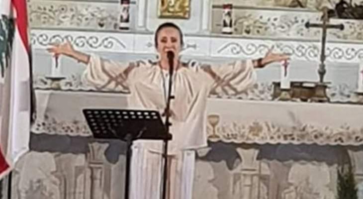 بلدة بقاعكفرا تحتفل بعيد القديس شربل في رعية البلدة