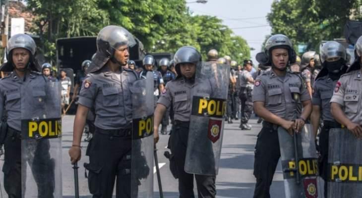مقتل مسلحين ومدني بتبادل لإطلاق النار بين الأمن ومسلحين في إندونيسيا