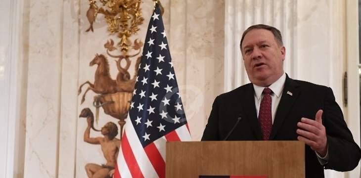 بومبيو تعليقا على قصف غزة: لدى إسرائيل الحق في حماية مواطنيها