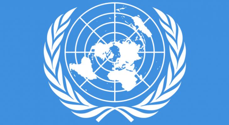 الأمم المتحدة: اختتام مباحثات بين جهات النزاع باليمن حول إدارة مرافئ البلد