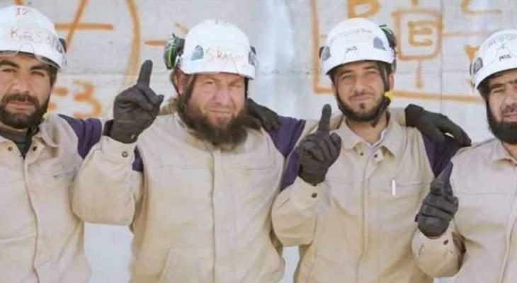 """""""يديعوت أحرونوت"""": أعضاء """"الخوذ البيضاء"""" يستجدون إسرائيل للعيش فيها"""
