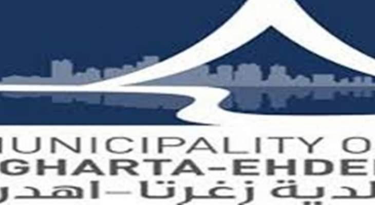 بلدية زغرتا اهدن أطلقت تخطيط 2020 السياحي مع روزنامة صيف اهدن 2019