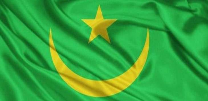 موريتانيا تسبق لبنان