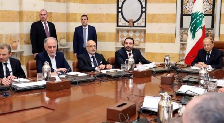 حكومة لبنان... وإتهامات بالجُملة!
