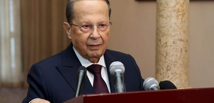 الرئيس عون دعا الى المباشرة باعداد مشروع موازنة 2020