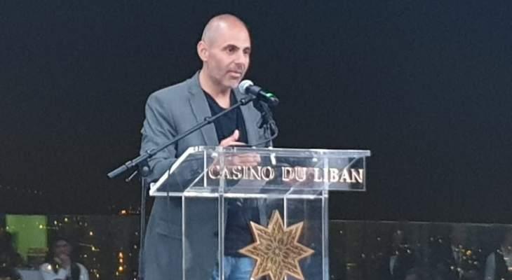 خوري: كازينو لبنان ليس لفئة معينة بل هو لجميع اللبنانيين