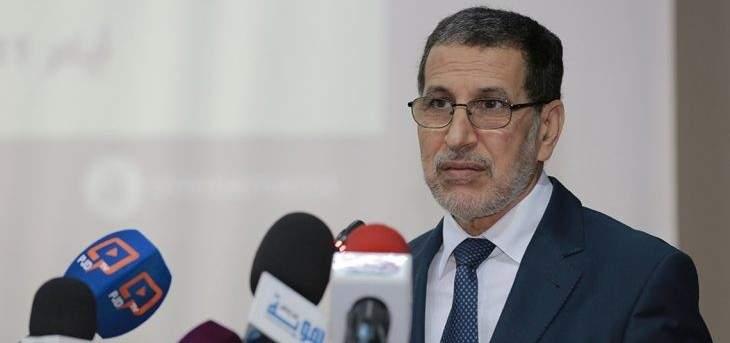 العثماني: نخسر ما بين 5 و7 بالمئة من الناتج المحلي المغربي بسبب الفساد