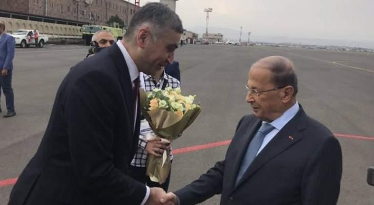 وصول الرئيس عون إلى أرمينيا