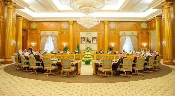 مجلس الوزراء السعودي: ملتزمون بمواصلة السياسة الساعية لتحقيق الاستقرار بسوق النفط
