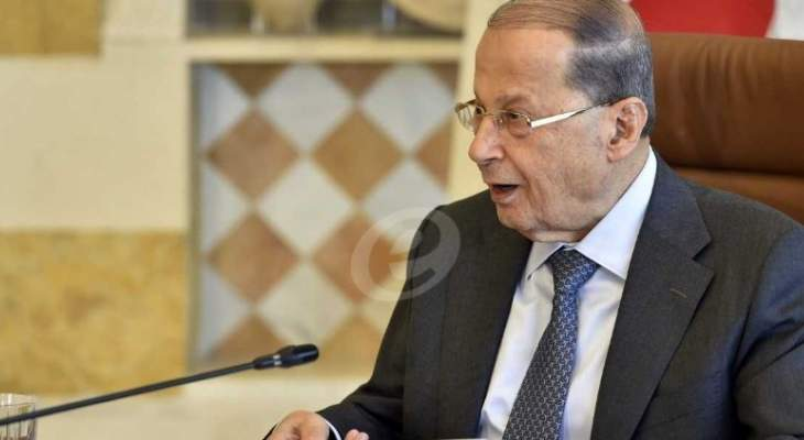 تقرير عون حول الوضع المالي لشركة كهرباء لبنان بلغ 36 بليون دولار