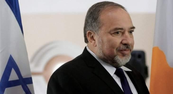 ليبرمان: إسرائيل لن تسمح لإيران بترسيخ أقدامها في سوريا