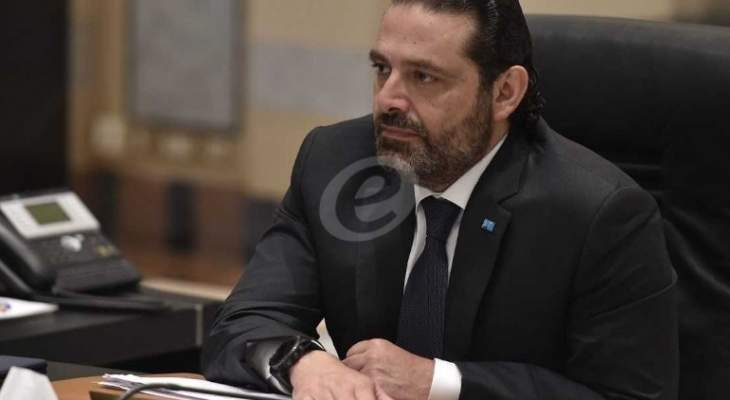 أوساط الحريري عن الحكم بقضية الحاج:كان أفضل لو استمر القضاة باعتكافهم ولم يصدروا هذا الحكم