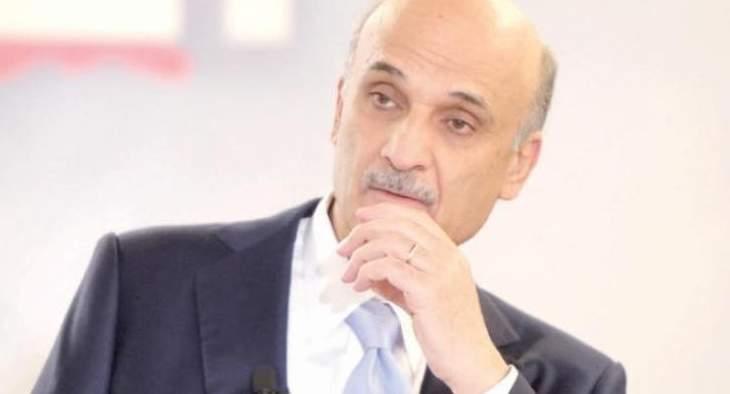 الاخبار: القوات ترشح نصار نائبا لرئيس المجلس النيابي واجتماع استثنائي حول تسمية بري